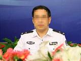 北京市公安局刑事偵查總隊