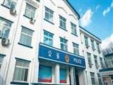 北京市公安局海淀分局執法辦案管理中心