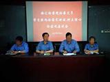 上海市徐匯區人民檢察院反貪污賄賂局