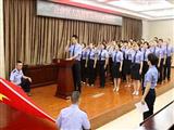 重庆市江津区人民检察院