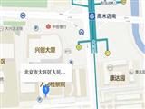 北京市大兴区人民检察院职务犯罪检察部