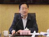 上海市虹口区人民检察院反贪污贿赂局
