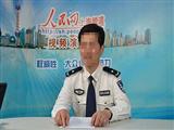 上海市公安局經濟犯罪偵查總隊