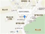 北京市门头沟区法律援助中心