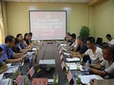 贵阳市修文县人民检察院