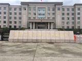 南昌市青山湖区人民检察院