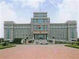 海南省人民檢察院