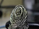 上海市公安局靜安分局刑事偵查支隊