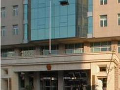 北京市人民檢察院反貪污賄賂局