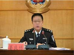 北京经侦总队会议