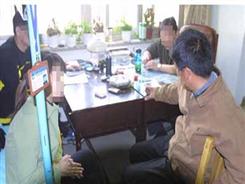 北京市公安局西城分局刑事侦查支队谈话