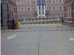 北京市西城區看守所