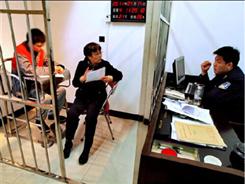 北京市公安局海淀分局刑事侦查支队