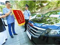 北京市公安局西城分局刑事侦查支队