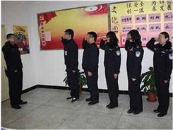 北京市房山区第二看守所