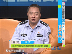 北京市公安局海淀分局刑事侦查支队政委