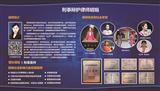 胡娟律师宣传图.jpg