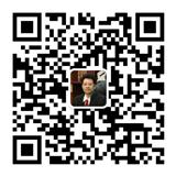 李在珂律师微信公众号二维码.jpg